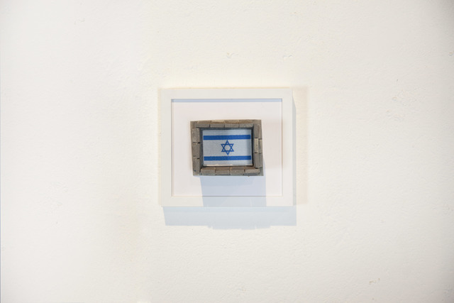 ±MaisMenos±, 'Isreal', 2014, Mixed Media, Underdogs Gallery