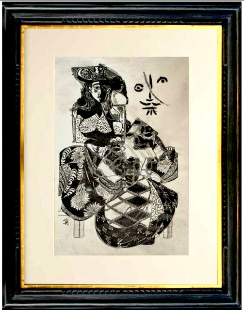 , 'Delirious Picasso - The Flower Girl ,' 2015, Riflemaker