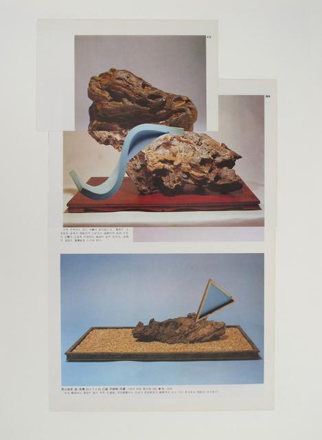 , 'Stone of madness II,' 2012, Ignacio Liprandi Arte Contemporáneo