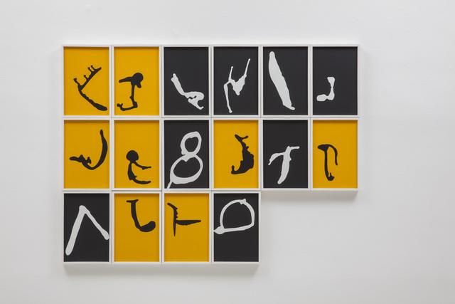 , 'Untitled,' 2003, Galeria Millan
