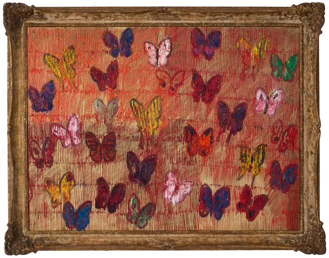 , 'CRK02509,' , House of Fine Art - HOFA Gallery