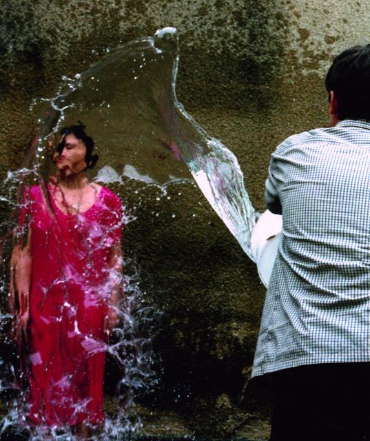 , 'Old Water / 老水,' 2000, Capsule Shanghai
