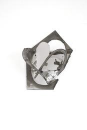 Felix Oehmann, 'Open heart (Niko)/Folsom Prison Blues', 2014, Sculpture, Ink on cardboard, glue, resin, Cultural Avenue