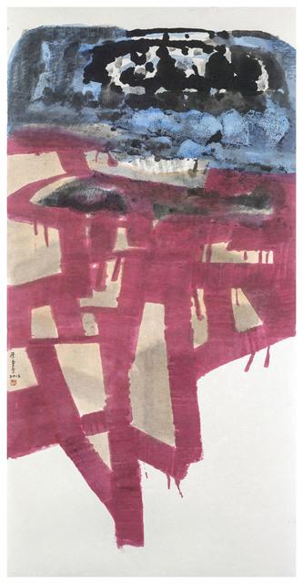 , 'Oriental Love Poems,' 2016, Liang Gallery