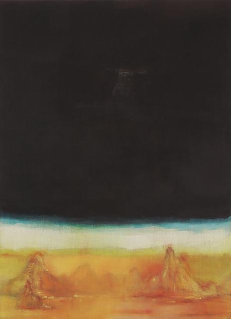 , 'Island II,' 2017, Galerie Mikael Andersen
