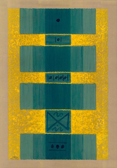 , 'The Oak Tree,' 1998, Artscoops