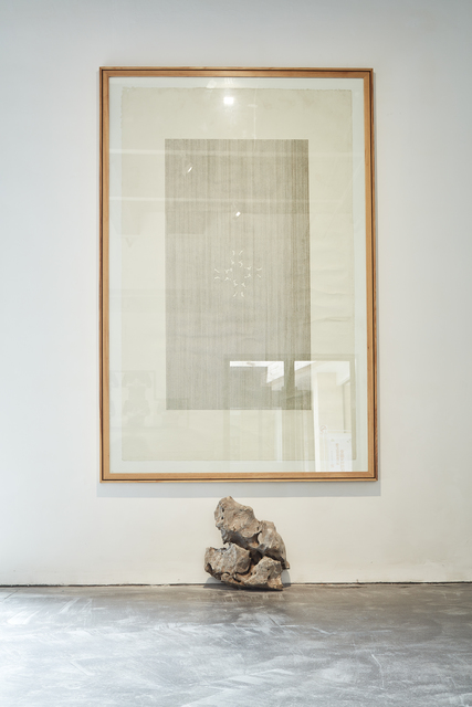 , 'Into One,' 2008, Arario Gallery