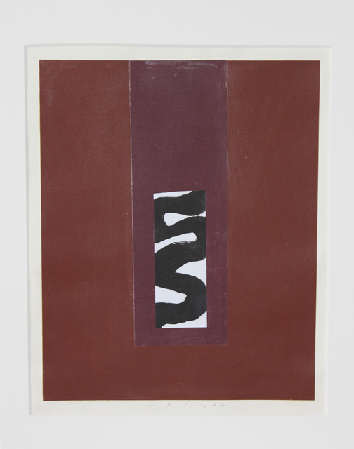 , 'Collage_VI,' 2007, Walter Wickiser Gallery
