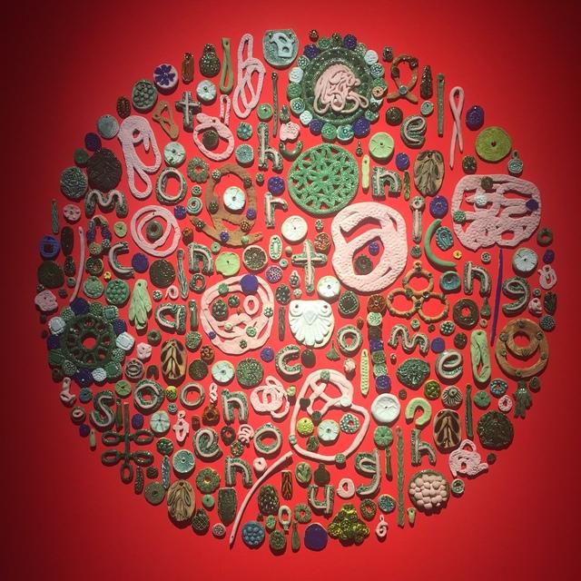 , 'themorningcantcomesoonenough (butitsalrightimalrightimalright),' , Niagara Galleries