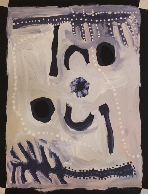 , 'Kong Kutjara,' , Rebecca Hossack Art Gallery