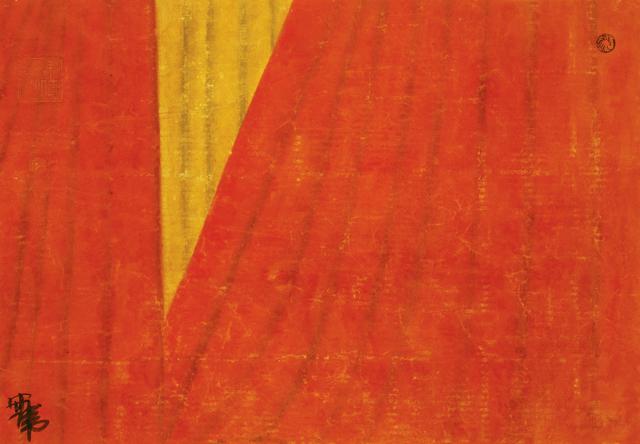 Zhu Wei 朱伟, '帷幕六号; Curtains, No. 6', 2008, Linda Gallery