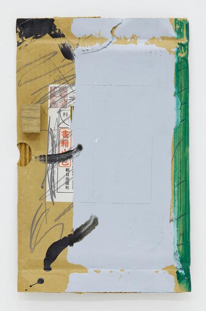 , 'envelope's structure -34,' 1990, Tomio Koyama Gallery