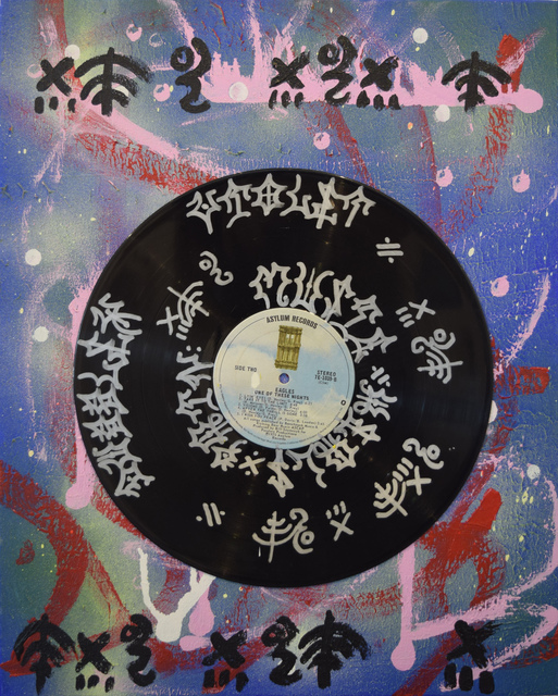, 'MP33,' 2017, Fountain House Gallery