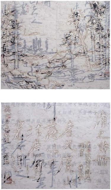 Wang Tiande 王天德, 'Digital-No10-sa46 (a)(b) 数码 No10-sa46 (a)(b)', 2010, Chambers Fine Art