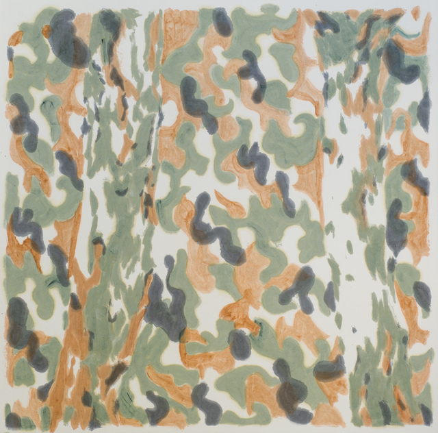 Wu Yiming 邬一名, 'Camouflage 1', 2014, Drawing, Collage or other Work on Paper, Ink and colour on Xuan Paper, ShanghART