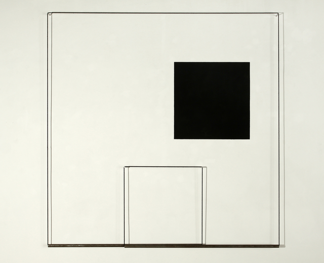 , 'untitled,' 1993-2011, Edition & Galerie Hoffmann