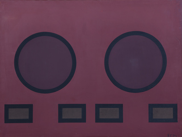 , 'Space-Structure 84 - 23,' 1984, 10 Chancery Lane Gallery