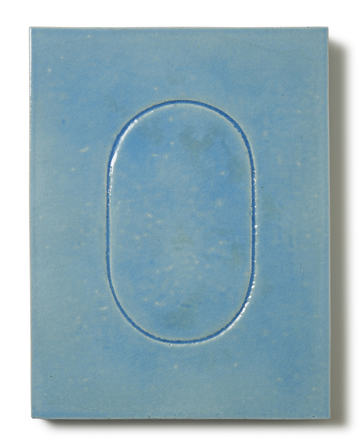 , 'Everywhere real, everywhere real; this dust, that dust, are all original self,' 2013, David Kordansky Gallery
