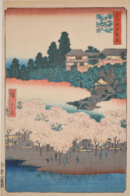 , 'Flower Pavilion and Dango Slope, Sendagi,' 1856, Ronin Gallery