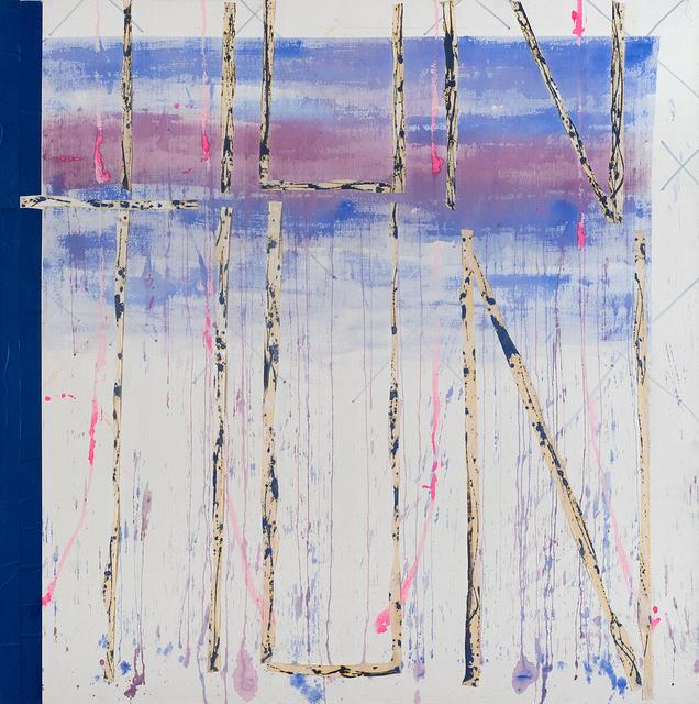 , 'Après la nuit,' 2005, La Patinoire Royale / Galerie Valerie Bach