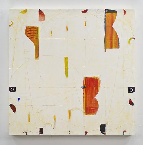 , 'Fifth Street C08.1,' 2008, Octavia Art Gallery