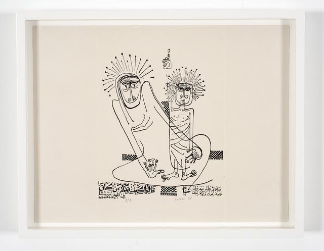 , 'Meme,' 1957, Vigo Gallery
