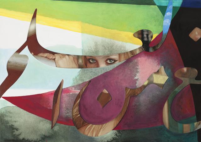 , 'Gaia,' 2011, Francis M. Naumann Fine Art