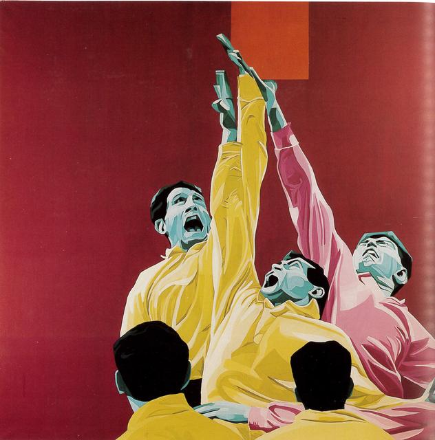 """, 'La conquête de l'impossible (De la série """"Pétrifiés""""),' 1964, Jeanne Bucher Jaeger"""
