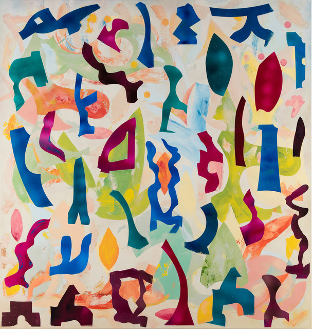 , 'Orphic Landscape III,' 2016, Tobias Mueller Modern Art