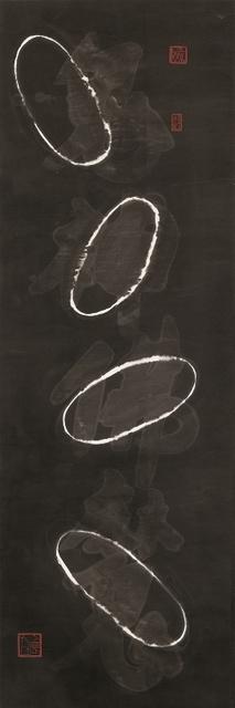 ", 'Light Line script, ""Demon God Buddha Devil""   鬼神光線字   ,' 2003, Galerie du Monde"