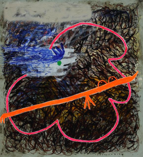 , ' Diantara Badai Persepsi,' 2017, NUNU FINE ART