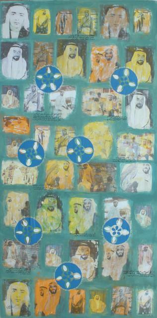 , 'Sheikh Zayed,' 2011, Salwa Zeidan Gallery