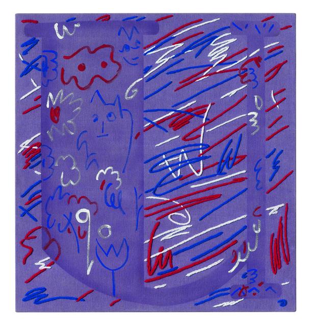Laura Owens, 'Untitled', 2012, MOCA