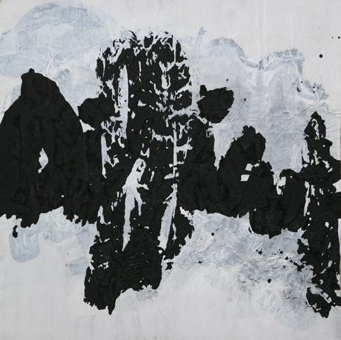 , 'Difficult,' 2010, Jeanne Bucher Jaeger