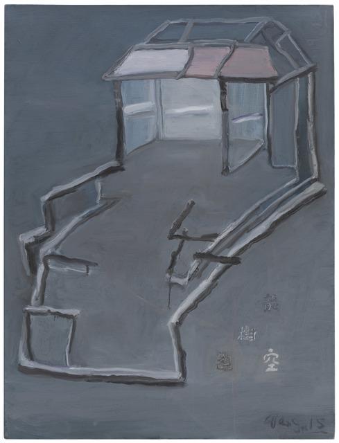 , 'Box No.7 盒子之七,' 2015, PIFO Gallery