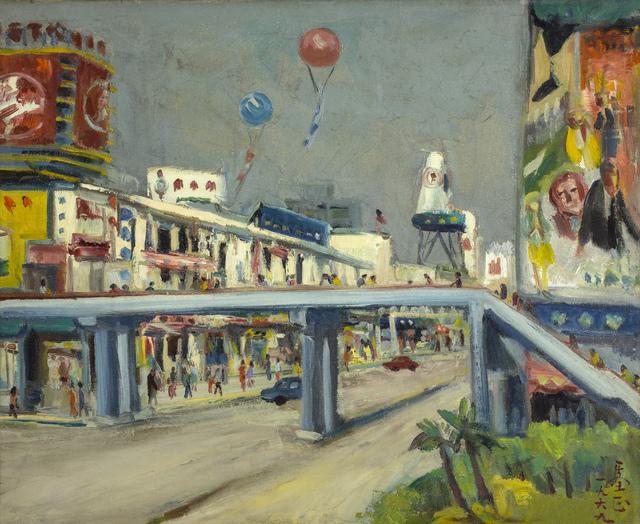 , 'Zhunghua Shopping Yard,' 1969, Liang Gallery