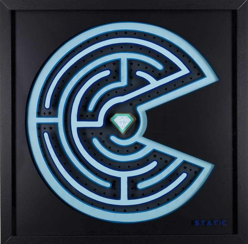 Labyrinth - Inky