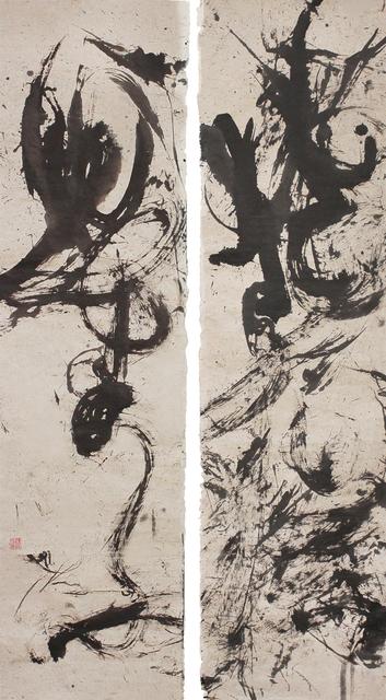 , '見素抱樸 Show plainness; hold simplicity ,' 2014, Yesart Air Gallery 意識畫廊