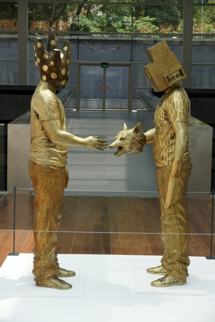 , 'It's All About Coalition,' 2008, Arario Gallery