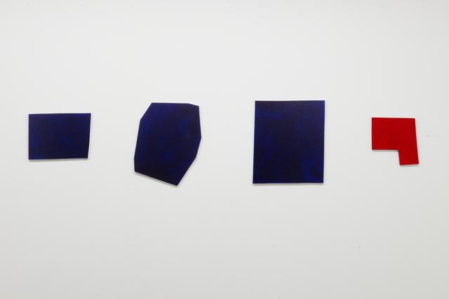 , 'Element M.2,' 2017, Galerie Christian Lethert