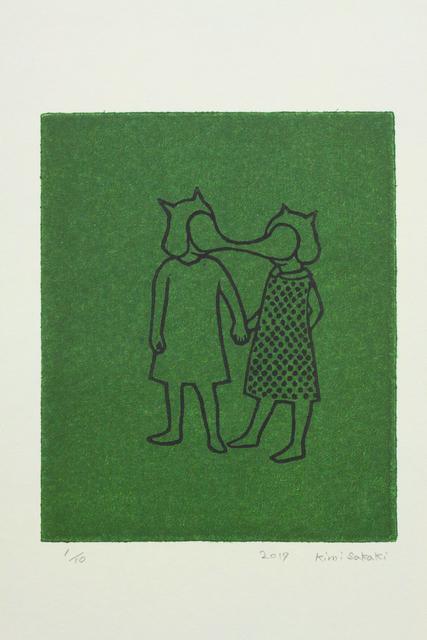 , 'little children No. 4,' 2017, Micheko Galerie