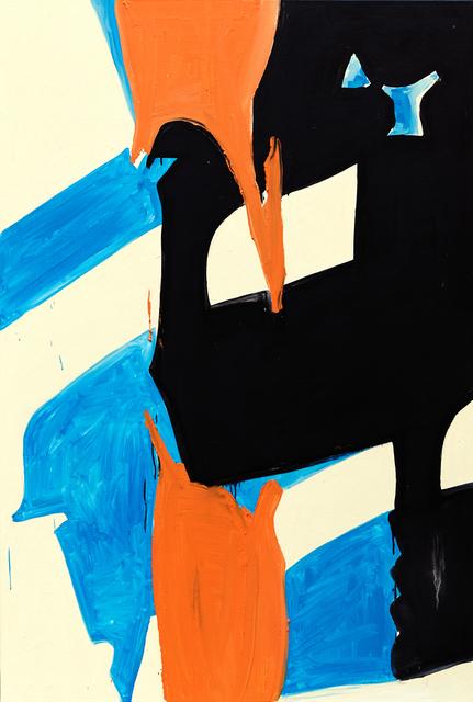 , 'Torque Gate,' 2014, Gallery Baton