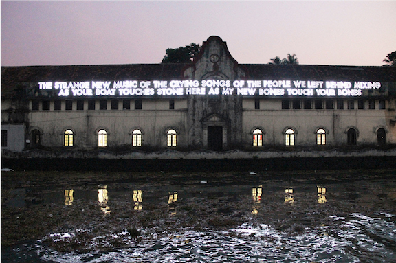 , 'Kochi Biennale Piece,' 2012, Madison Gallery