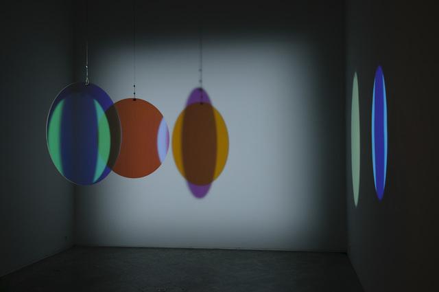 , 'Your welcome reflected, Installation view: Máquinas de Mirar, Centro Andaluz de Arte Contemporáneo - CAAC, Sevilla,' 2003, Belvedere Museum