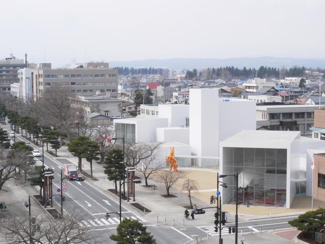 , 'Towada Art Center, Aomori, Japan,' 2005-2008, The Museum of Modern Art