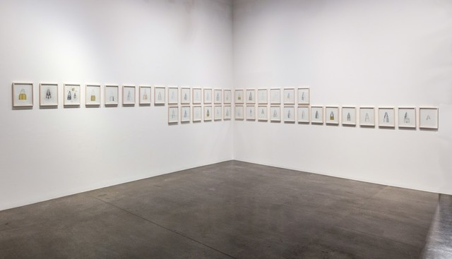 Shahpour Pouyan, 'Memory Drawings', 2015-2016, Jane Lombard Gallery