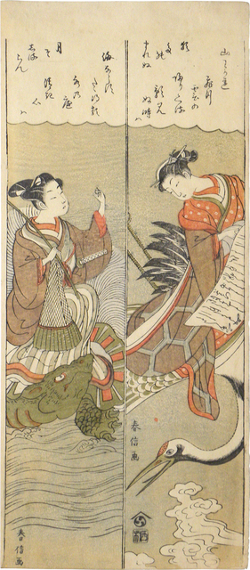 , 'Parodies of Hichobo and Urashima Taro,' ca. 1770, Scholten Japanese Art