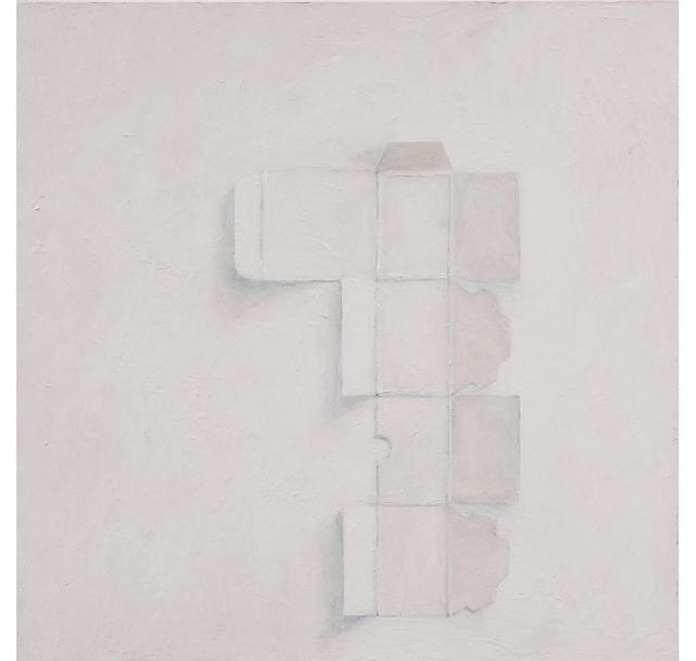 , 'Undone III,' 2016, Clark Gallery