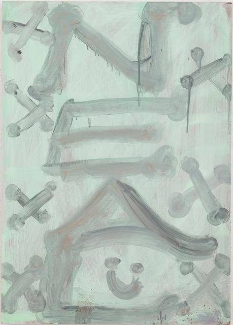 , 'Neal Bones,' 2013, Southard Reid