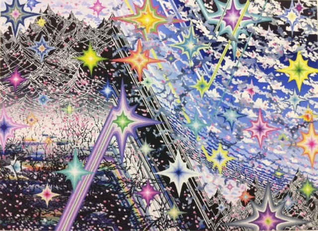 Akira Kamo, 'Plutonium and Sakura Storm', 2011, Japigozzi Collection
